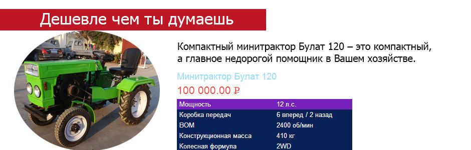 bulat120bann