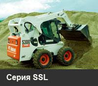 Минипогрузчики Bobcat колесные - серия SSL